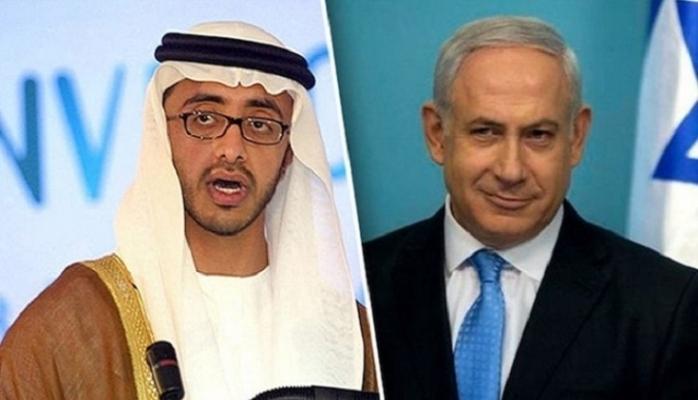 BAE'nin Filistin İhaneti!