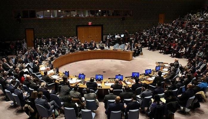 BM'den İsrail'in Soruşturulması Kararı
