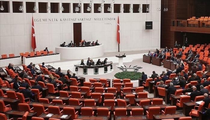 İYİ Parti fezleke kararını açıkladı