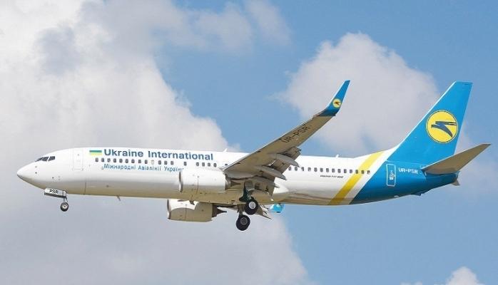 İran'dan düşen Ukrayna uçağı hakkında açıklama