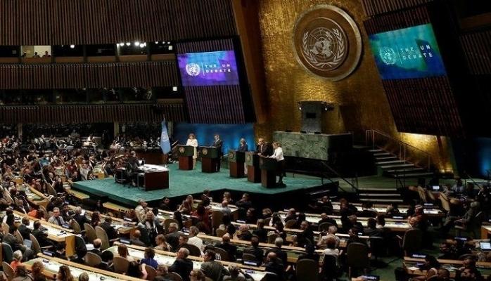 BM'den güvenli bölge hamlesi