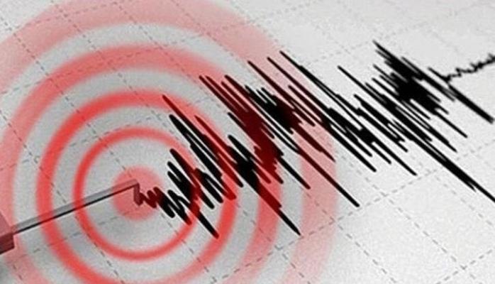 Elazığ depremi ile ilgili son durum!