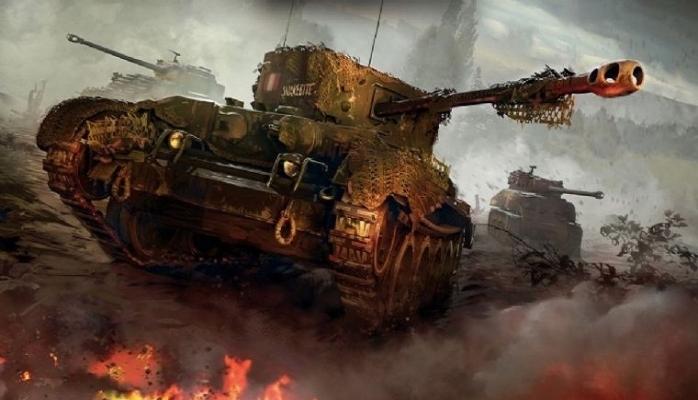 Tank Ateşi